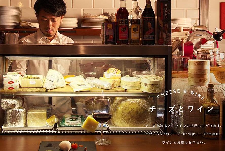 """""""飲食業・30代・男性""""のお客様の声"""